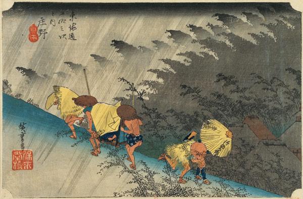 Le Japon à l'honneur à la Pinacothèque : Hiroshige - Van Gogh - Rouvre (4/6)