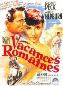 Vacances Romaines, affiche