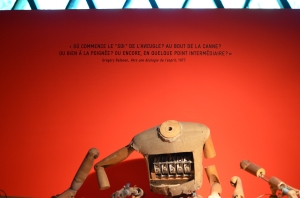 Exposition Persona au Quai Branly