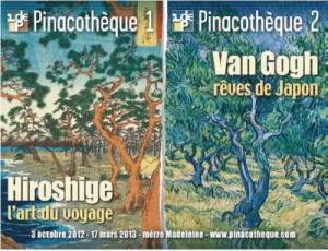 80454-van-gogh-reves-de-japon