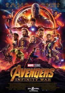 affiches d'Avengers infinity war